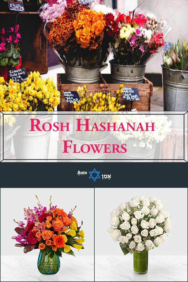 Rosh Hashanah Flowers Large