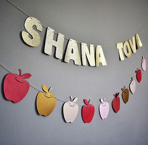 Shana Tova In Glitter Garland & Banner