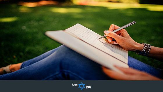 Writing Bar Bat Mitzvah Speech