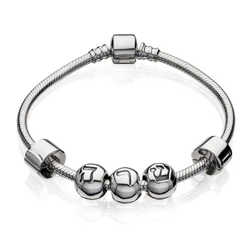 925 Sterling Silver Hebrew Name Charm Bracelet
