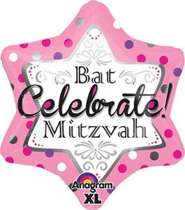 Anagram Bat Mitzvah Balloon