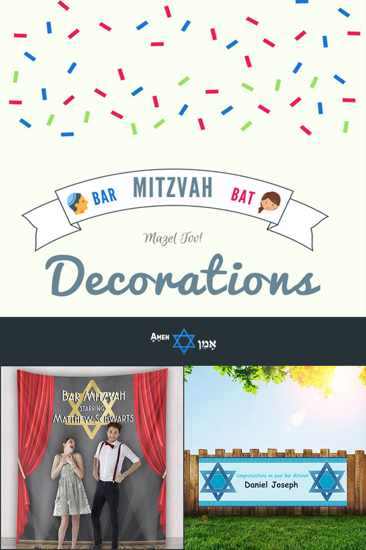 Bar Bat Mitzvah Decorations Large