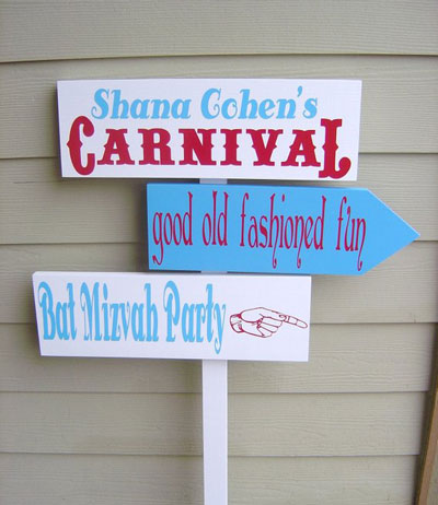 Bar Bat Mitzvah Directional Sign