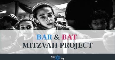 Bar Bat Mitzvah Project