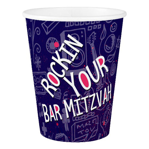 Bar Mitzvah Paper Cups