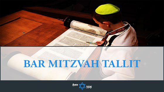 Bar Mitzvah Tallit
