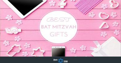 Best Bat Mitzvah Gifts