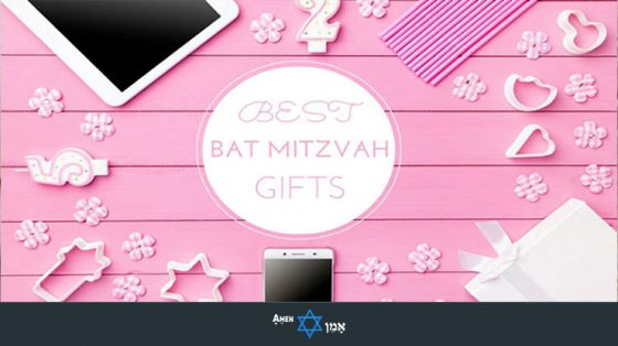 20+ Best Bat Mitzvah Gift Ideas for a 12-13 Year Old Girl (2019)
