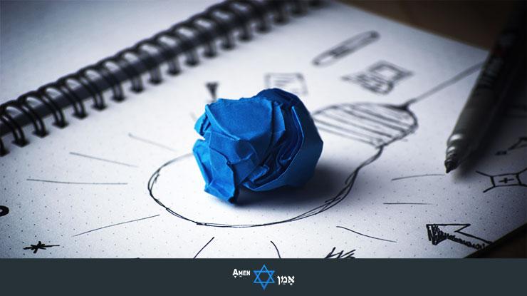 Brainstorming Mitzvah Project
