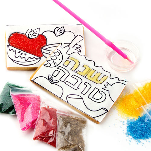 Brilliant All In One Paint A Cookie Kit Rosh Hashanah