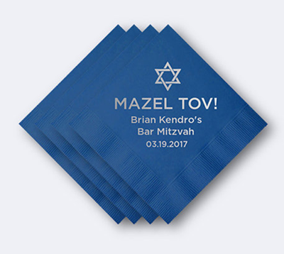 Custom Mazel Tov Napkins For Bar Bat Mitzvah