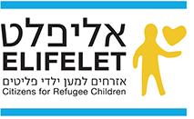 Elifelet Logo