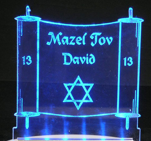 Engraved Led Bar Mitzvah Cake Topper