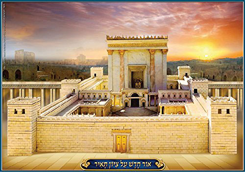 Jewish Holy Temple Poster