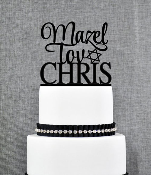 Mazel Tov Bar Mitzvah Cake Topper