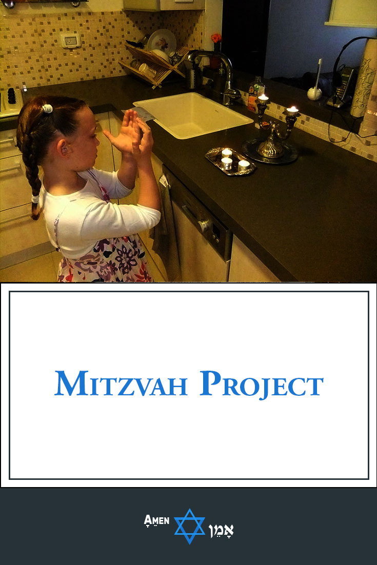 Mitzvah Project Ideas Large