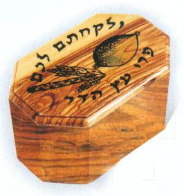 Olive Wood Etrog Box