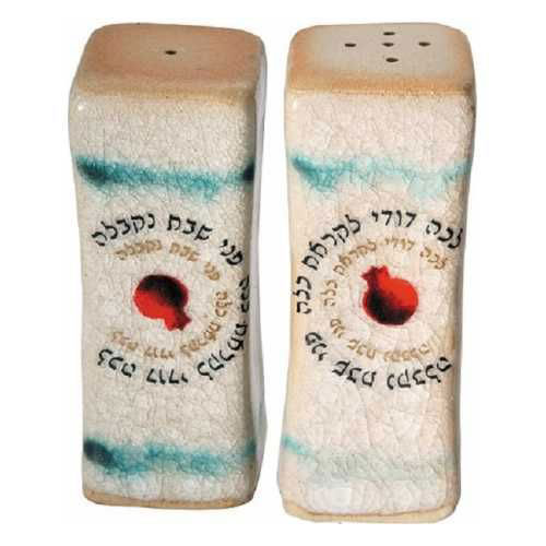 Pomegranate Blessings Salt & Pepper Shakers