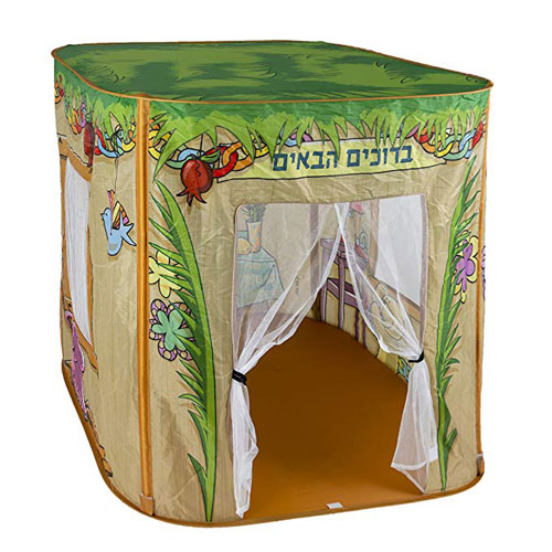 Pop Up Sukkah For Kids