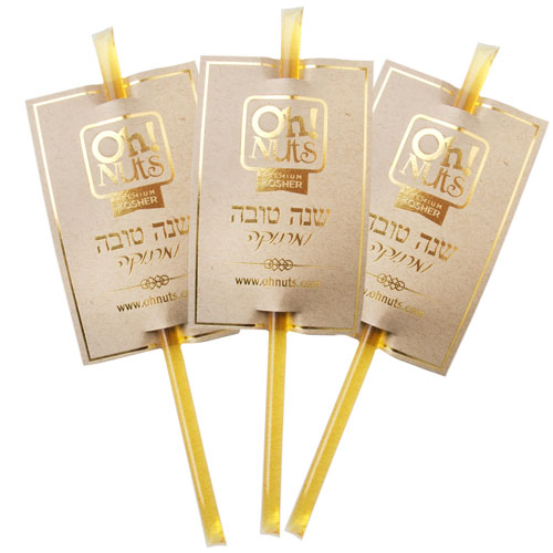 Shana Tovah Honey Straw