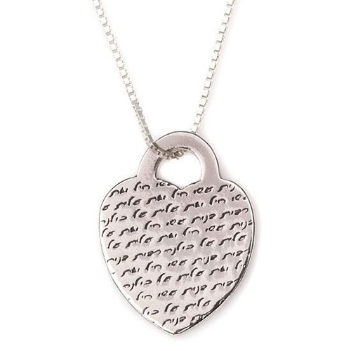 Sterling Silver Heart Necklace Woman Of Valor