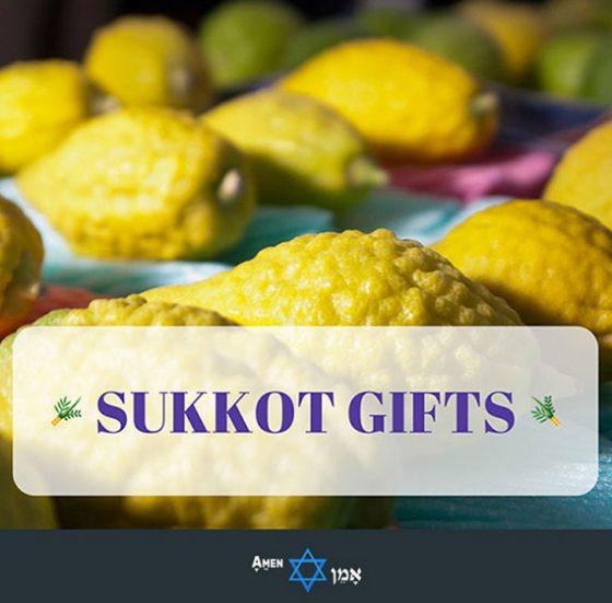 Sukkot Gifts