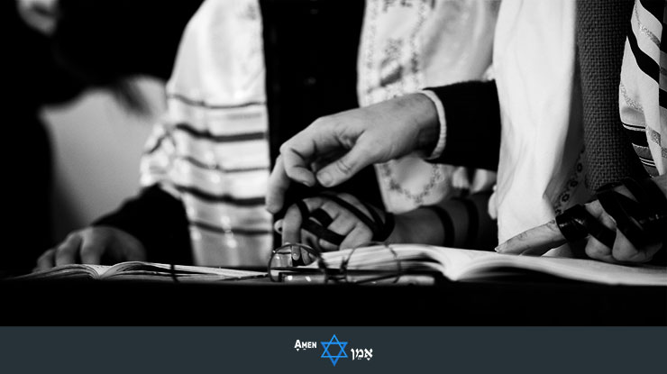 Tefillin Tallit Mitzvah