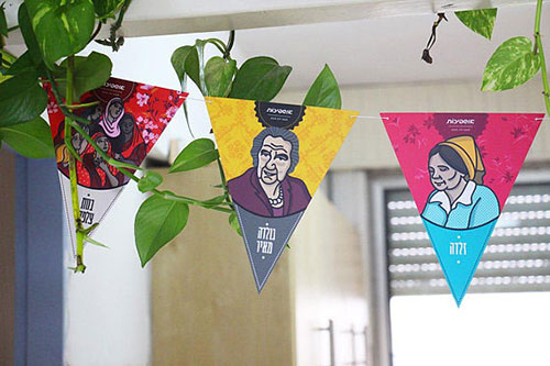Ushpizot Banners