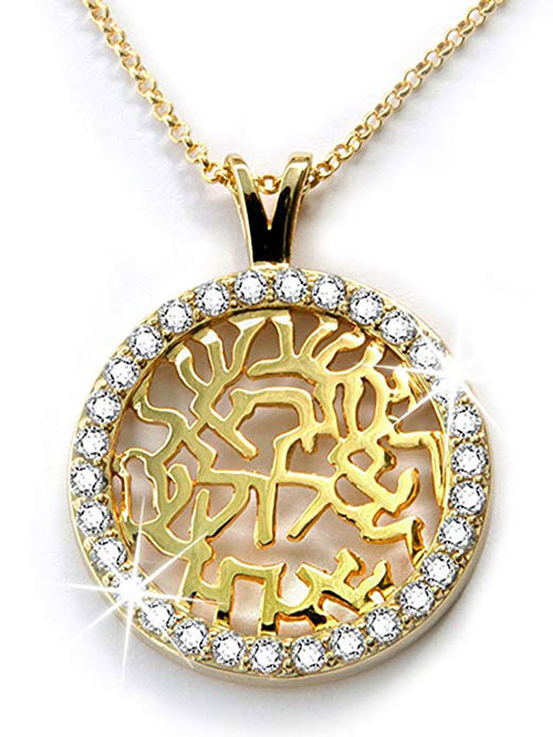 Gold Plated Shema Israel Necklace