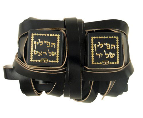 Kosher Bar Mitzvah Tefillin From Israel For Right Handed Sephardic Yemenite