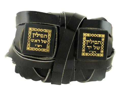 Kosher Tefillin Dakkot From Israel For Right Handed Ashkenaz Ktav Beit Yossef