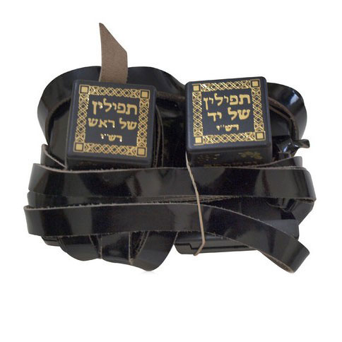 Pair Of Tefillin Ox Neck Skin Ashkenazi Ktav Ari Version