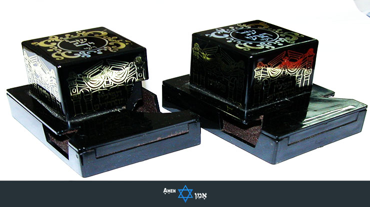 Tefillin Cases