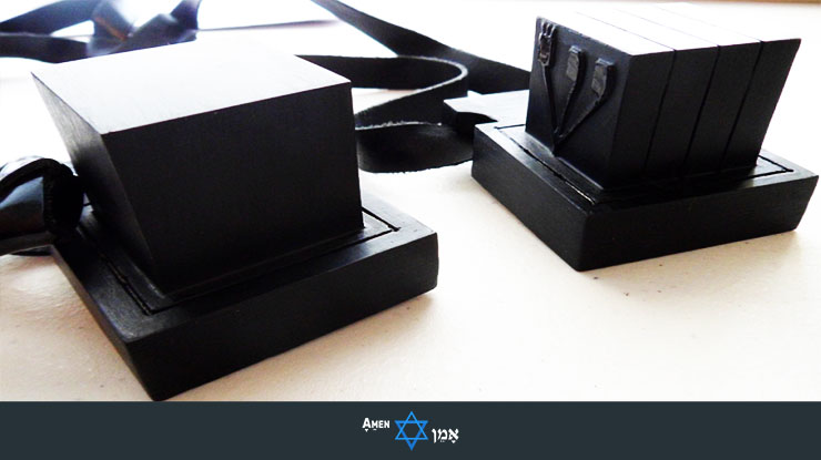 Tefillin Types Gassot