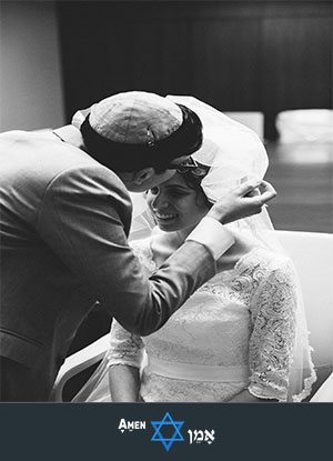 Badeken Veiling Of Bride
