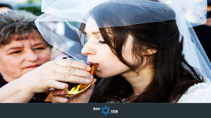 Bride Drinking Kiddush Wine