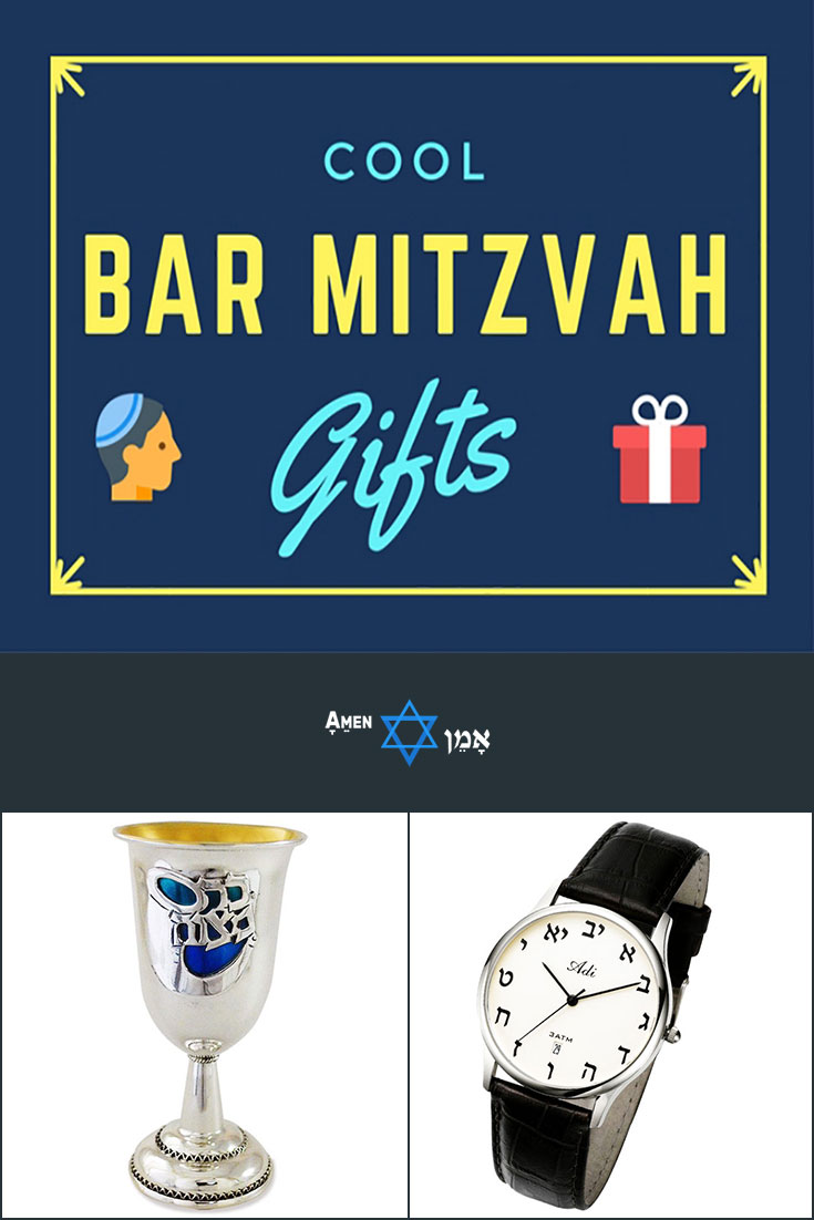 Bar Mitzvah Gifts
