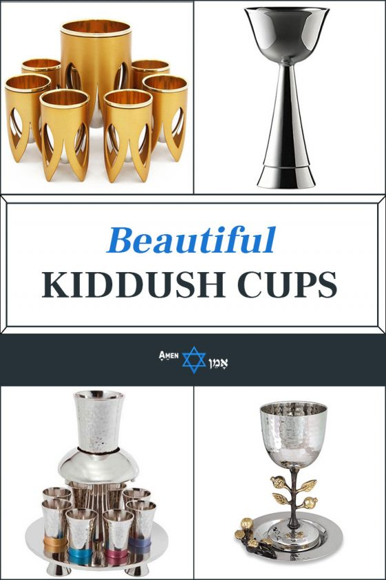 Beautiful Kiddush Cups Large