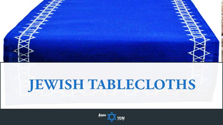 judaica Israel love rosh hashanah festive Hebrew Rosha Hashana for jewish New Year gift Hebrew text Cotton printed table runner