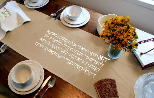 Passover Seder Table Runner Ha Lachma Anya