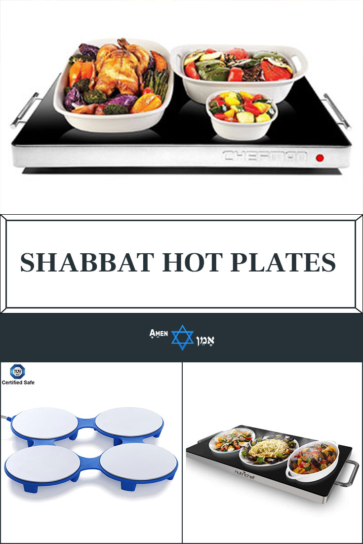Shabbat Hot Plates Large
