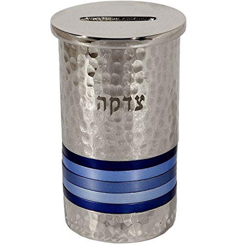 Yair Emanuel Hammered Tzedakah Box
