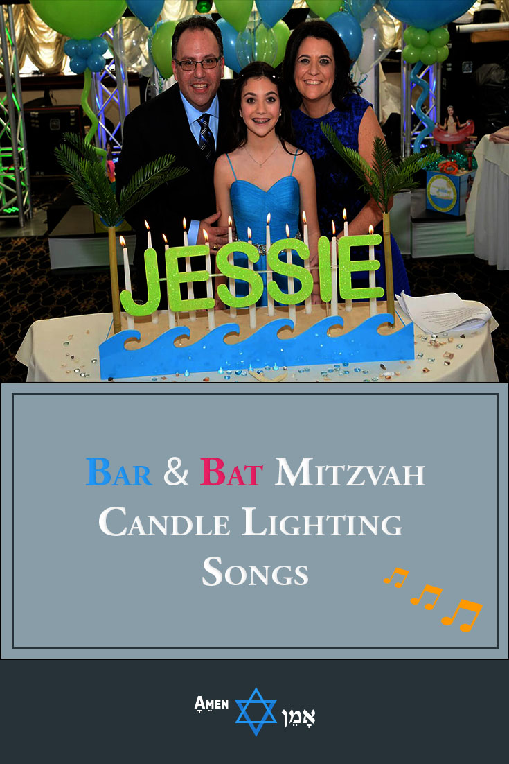 Bar Bat Mitzvah Candle Lighting Songs Large