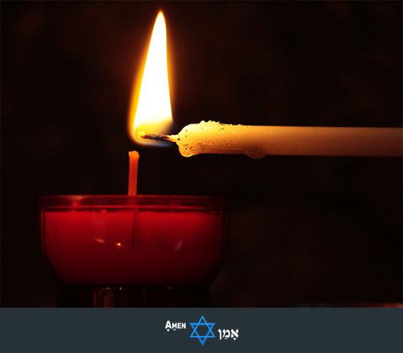 Bar Bat Mitzvah Memorial Candle Songs