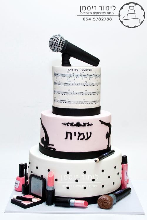 Bat Mitzvah Singer Cake