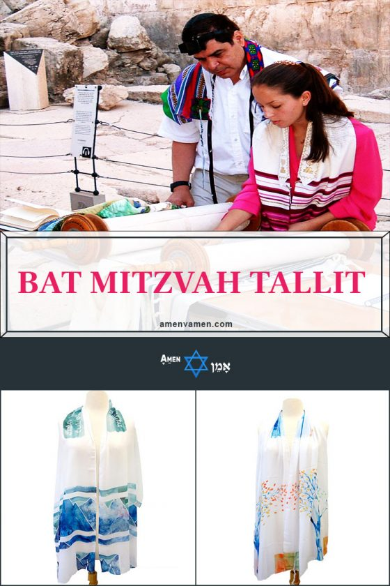 Bat Mitzvah Tallit Large