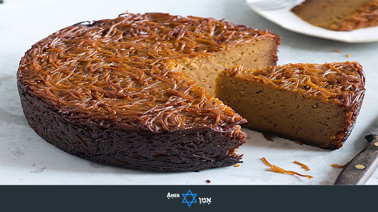 Kiddush Luncheon Kugel