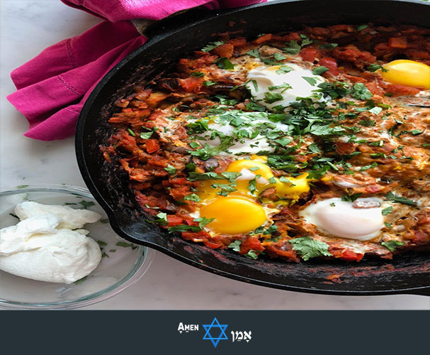 Kiddush Luncheon Shakshuka