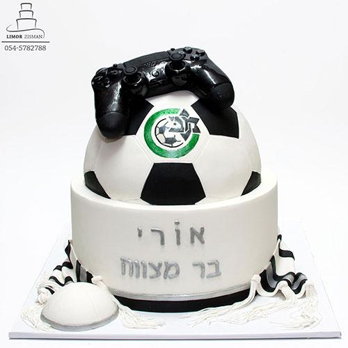 Maccabi Haifa Bar Mitzvah Cake