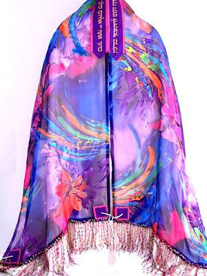 Multi Color Silk Tallit By Reeva